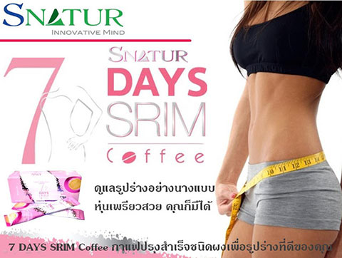 7Days-SlimCoffee_snatur